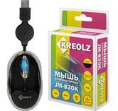 Мышь Kreolz JM-830K optical, mini, USB, black-silver