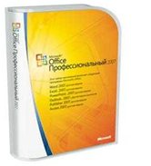 Программное обеспечение Microsoft® Office Pro 2007 Russian CD, BOX (269-10360)